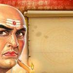 Chanakya Biography in Hindi | चाणक्य जीवन परिचय