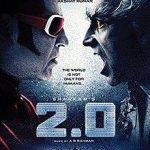 """शंकर की फिल्म """"2.0"""""""