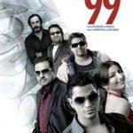 पित्तोबश त्रिपाठी की डेब्यू हिंदी बॉलीवुड फिल्म 99