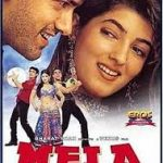 कवि कुमार आजाद की डेब्यू फिल्म मेला (2000)