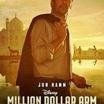 पित्तोबश त्रिपाठी की डेब्यू हॉलीवुड फिल्म मिलियन डॉलर आर्म