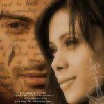 रीत मजूमदार की डेब्यू फिल्म स्वेन (2012)