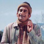 हेमंत पांडे फिल्म कृष में बहादुर की भूमिका में