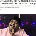 कवि कुमार आजाद की निधन की खबर