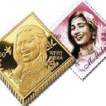भारतीय डाक द्वारा जारी डाक टिकट
