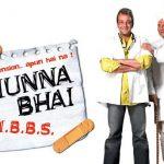 सुनील दत्त की आखिरी फिल्म मुन्ना भाई एमबीबीएस (2003)
