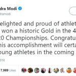प्रधानमंत्री नरेंद्र मोदी का ट्वीट