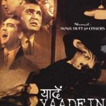 सुनील दत्त की फिल्म यादें एक निर्देशक और अभिनेता के रूप में