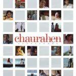 सोहा अली खान की डेब्यू अंग्रेजी फिल्म चौराहें