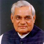 Atal Bihari Vajpayee Life Story in Hindi | अटल बिहारी वाजपेयी की कहानी एक नज़र में