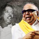 M. Karunanidhi Biography in Hindi | एम. करुणानिधि जीवन परिचय