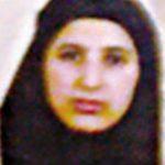 ओसामा बिन लादेन की पत्नी अमल अल-सदाह