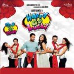 शिवानी सैनी की डेब्यू पंजाबी फिल्म हैप्पी गो लकी (2014)