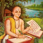 Tulsidas Biography in Hindi | तुलसीदास जीवन परिचय