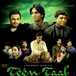 नेहा करगेती की डेब्यू फिल्म तीन ताल