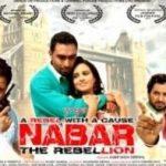 राज सिंह झींझर की डेब्यू पंजाबी फिल्म नाबर (2012)