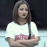 Roshmi Banik (Bigg Boss 12) Biography in Hindi | रोशमी बनिक (बिग बॉस 12) जीवन परिचय