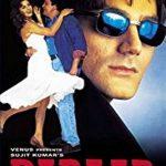 अरबाज़ खान की डेब्यू फिल्म दरार (1996)