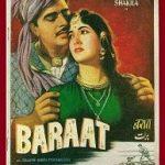 सलीम खान की डेब्यू फिल्म बारात (1960)