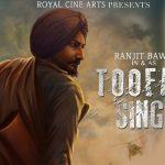 फिल्म तूफ़ान सिंह (2017)