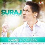 कम्बी गीत - सूरज नु सलामा (2014)