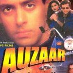 सोहेल खान द्वारा निर्देशित डेब्यू फिल्म औज़ार (1997)