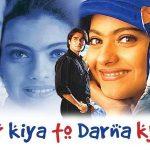 सोहेल खान द्वारा निर्मित डेब्यू फिल्म प्यार किया तो डरना क्या (1998)