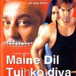 सोहेल खान की डेब्यू फिल्म मैंने दिल तुझको दिया