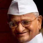 Anna Hazare Biography in hindi | अन्ना हजारे जीवन परिचय