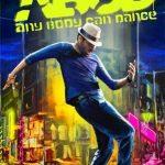 धर्मेश की डेब्यू फिल्म एबीसीडी: एनी बॉडी केन डांस (2012)