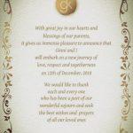 गिन्नी चतरथ और कपिल शर्मा का विवाह निमंत्रण