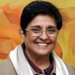 Kiran BediBiography in hindi | किरण बेदी जीवन परिचय