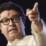 Raj Thackeray Biography in hindi | राज ठाकरे जीवन परिचय