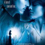 आदित्य की डेब्यू फिल्म शापित (2010)