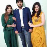 सोनिका सिंह अपने भाई और बहन के साथ